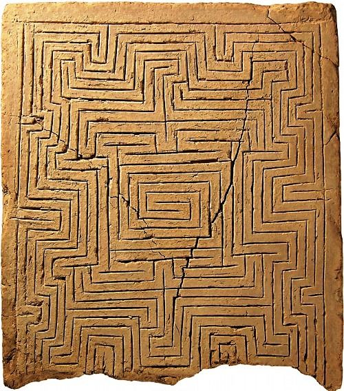 Clay Tablet Babylon Ca. 2000-1700 BC