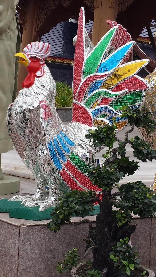 Rooster Bling NaamaYehuda