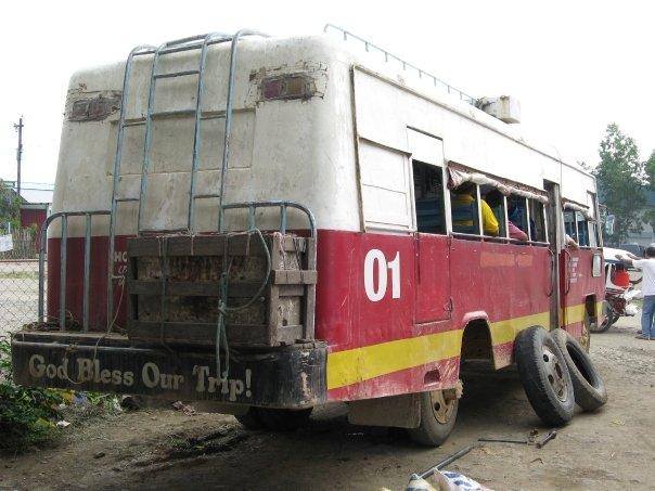 modern bus SmadarHalperinEpshtein