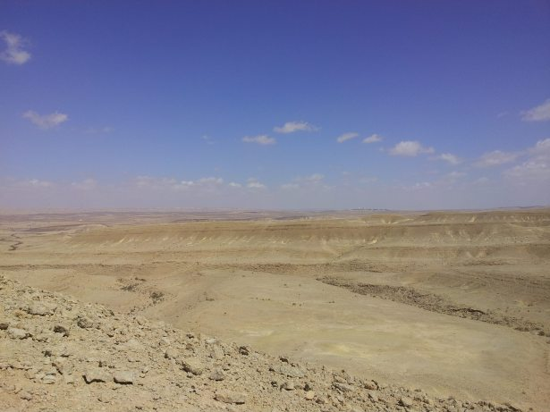 crater view OfirAsif