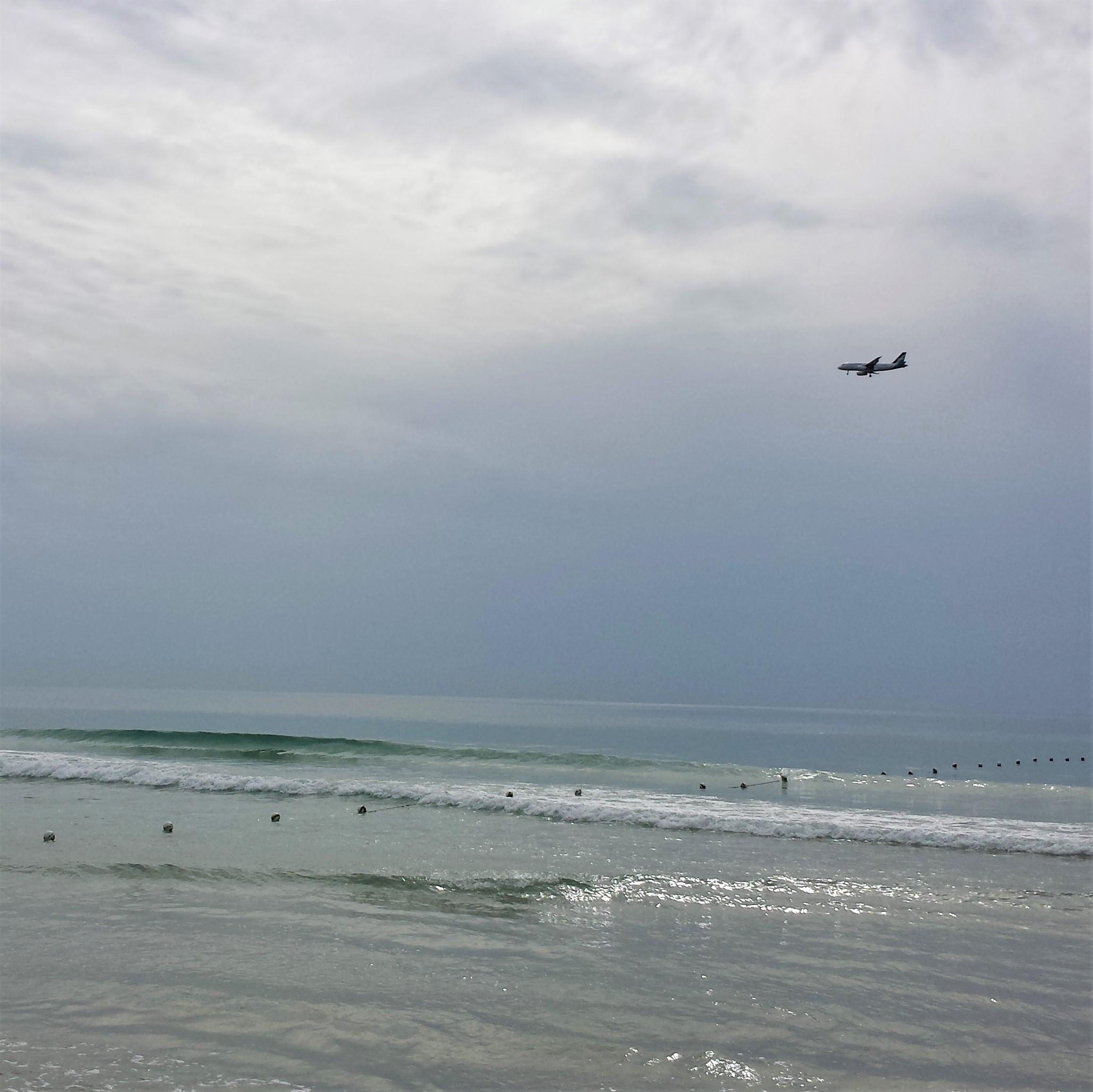 incoming flight NaamaYehuda