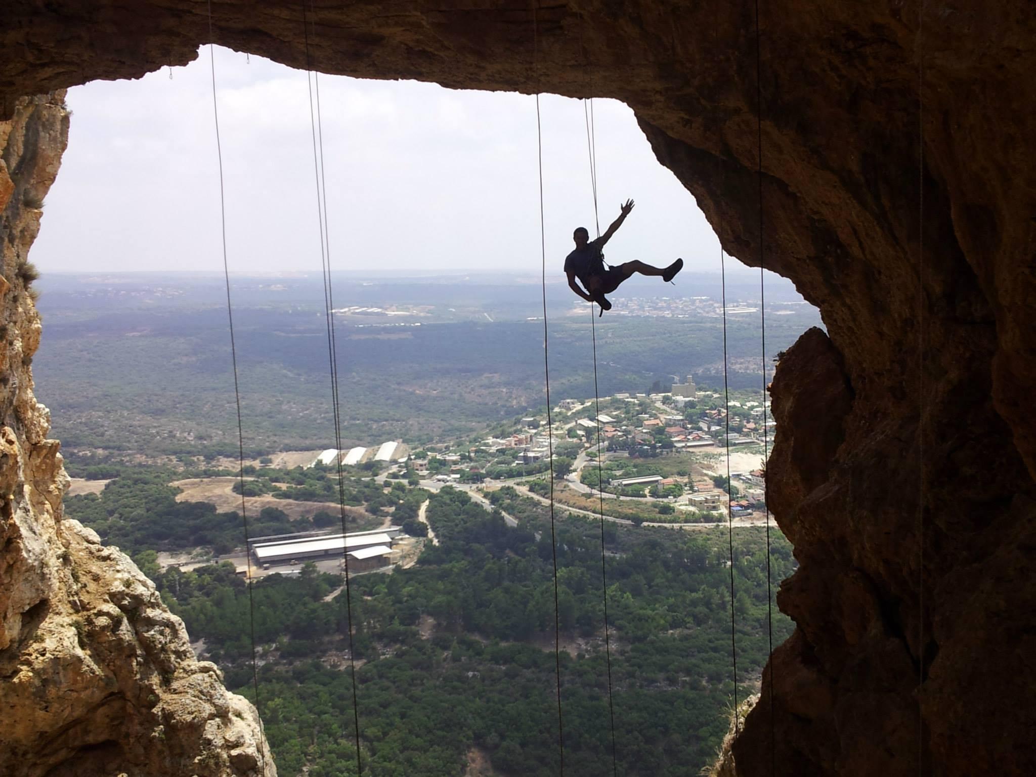 Swing About OfirAsif