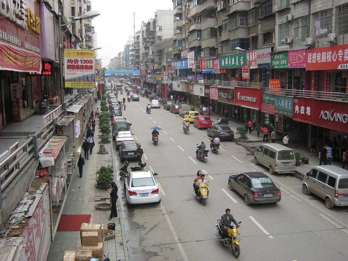 xinhua county wikipedia