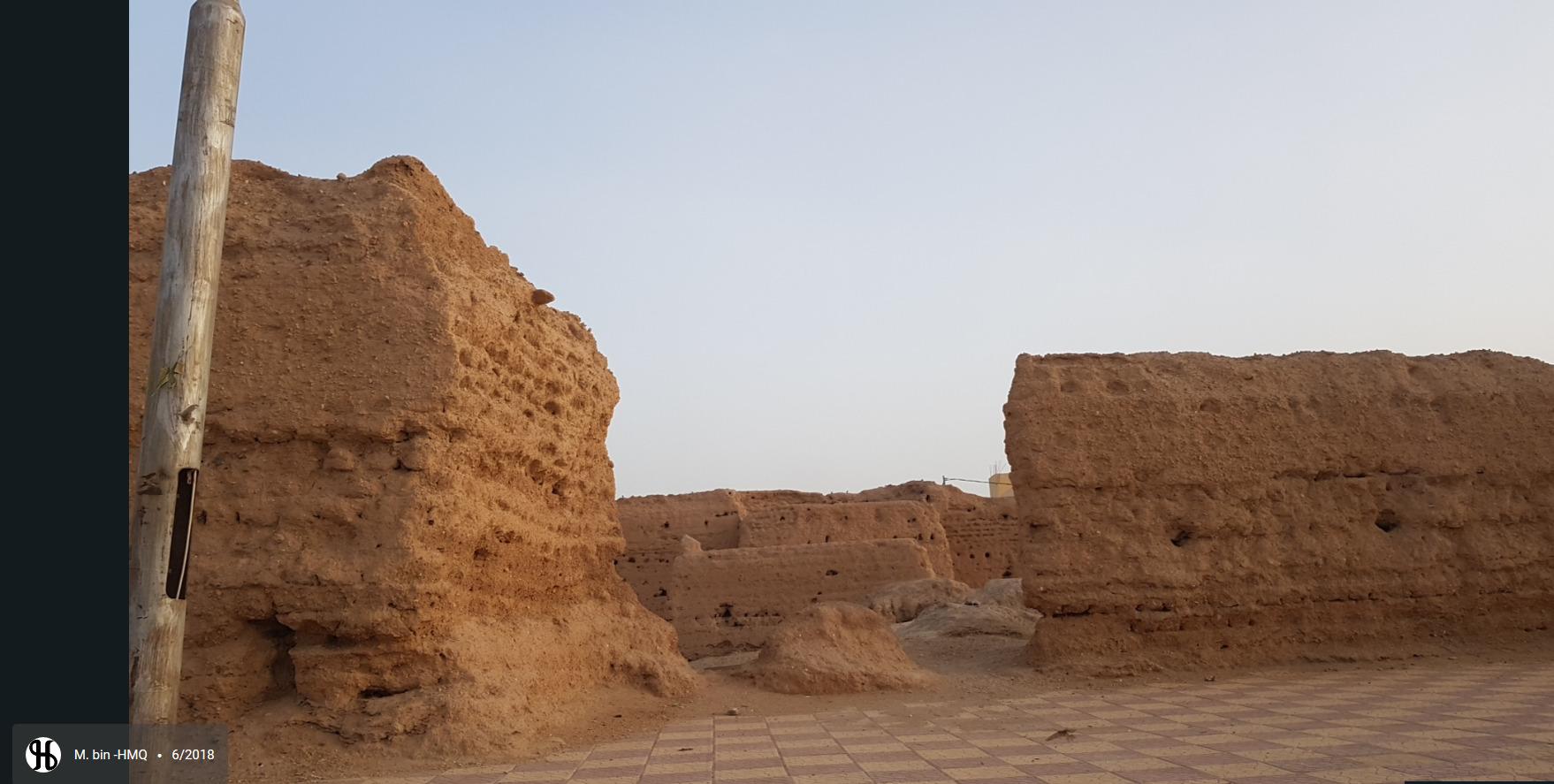 wadi a dawasir M.Bin HMQ